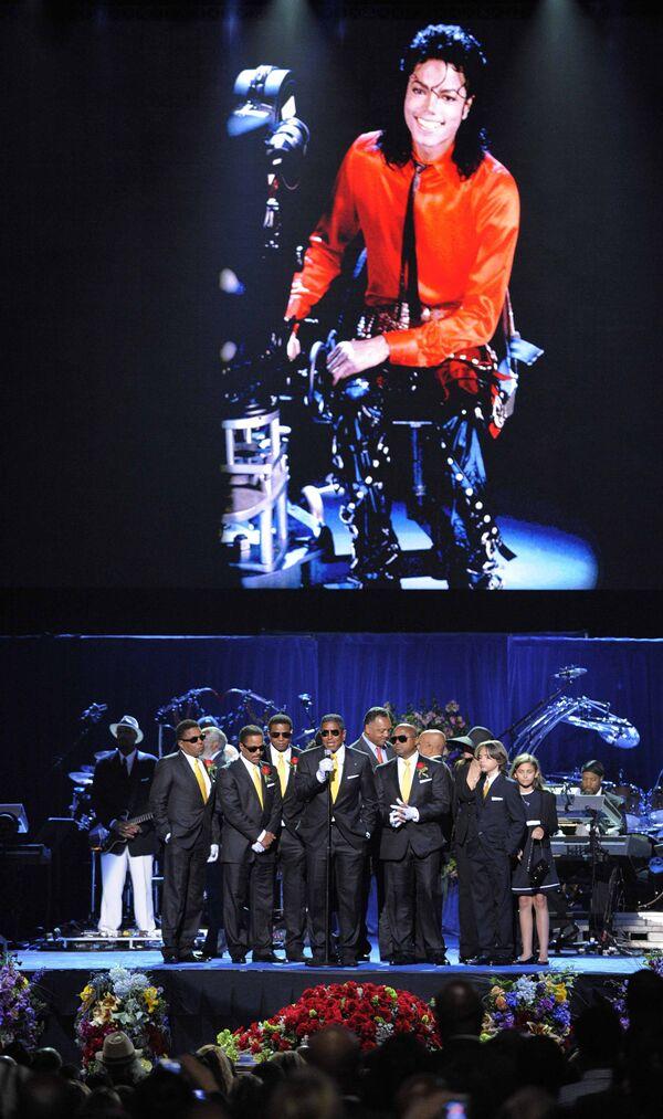 Семья Майкла Джексона на церемонии прощания