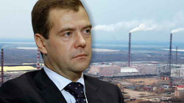 Россия готова вдвое сократить выбросы парниковых газов к 2050 году