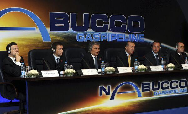 Подписание межправительственного соглашения по проекту Набукко