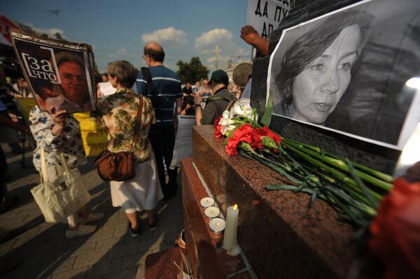 Пикет памяти правозащитницы Натальи Эстемировой в Москве