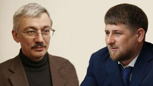 Рамзан Кадырови и Олег Орлов