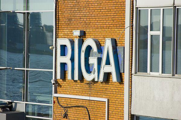 Белорусский завод заявил, что не имеет отношения к утечке в порту Риги