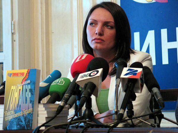 Вдова журналиста Георгия Гонгадзе - Мирослава Гонгадзе