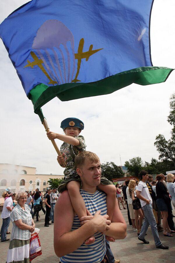День Воздушно-десантных войск во Владивостоке