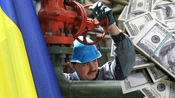 Украина: российский газ на деньги Европы