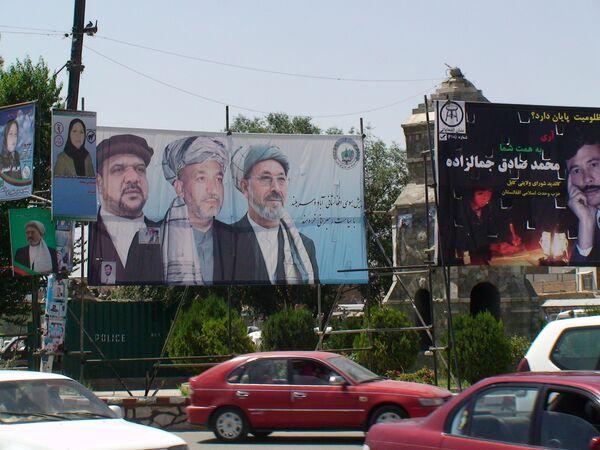 Кабул