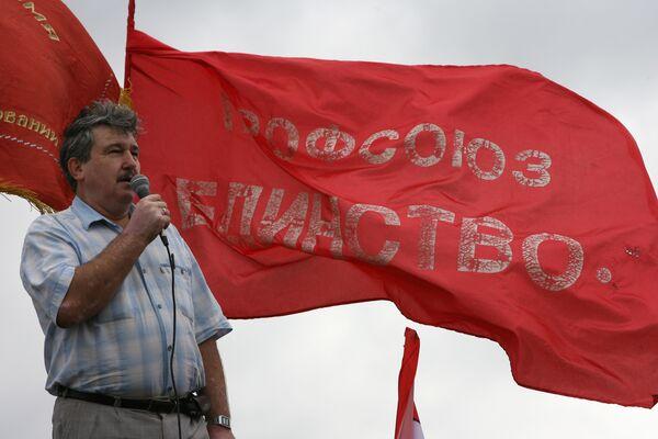 Митинг работников ОАО АвтоВАЗ, организованный профсоюзом Единство