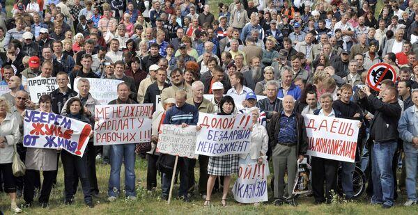 Митинг работников АвтоВАЗа в Тольятти