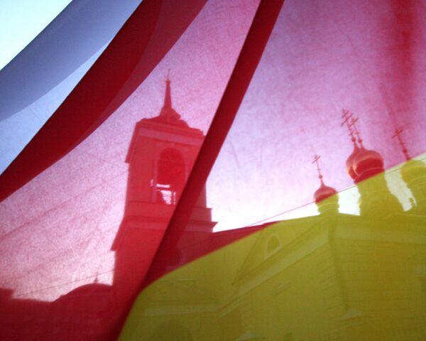 Видеомост на тему Южная Осетия – год спустя. Новые реалии на Кавказе