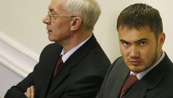 Виктор Янукович (младший). Архив