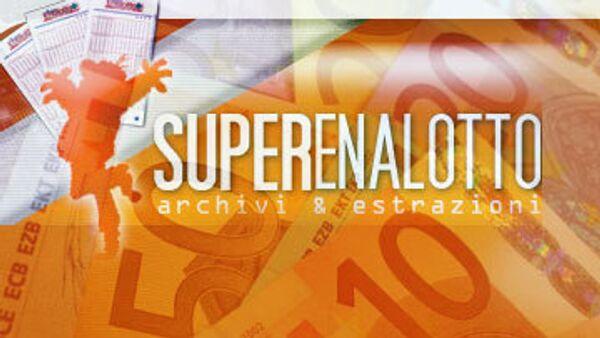 Итальянский счастливчик выиграл джекпот на сумму 146,9 млн евро
