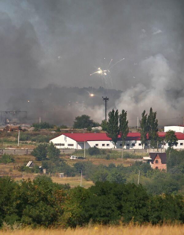 На складе завода пиротехнических средств под Донецком прогремел мощный взрыв