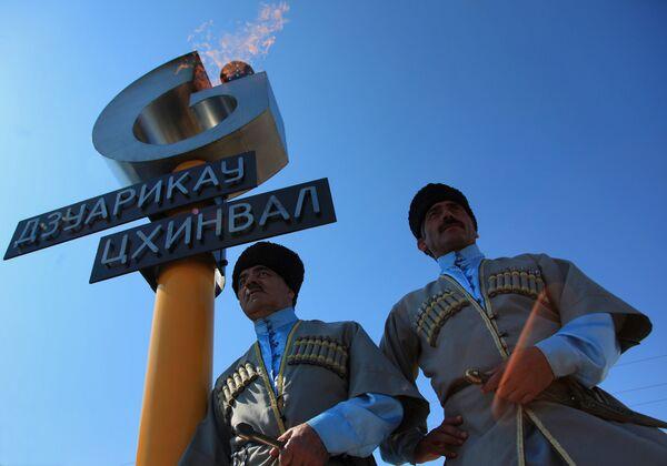 Открытие газопровода Дзуарикау-Цхинвали
