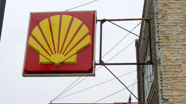 Англо-голландский концерн Shell. Архив