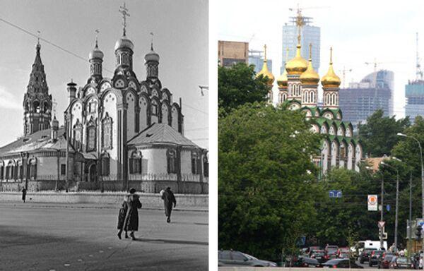 Москва старая и новая