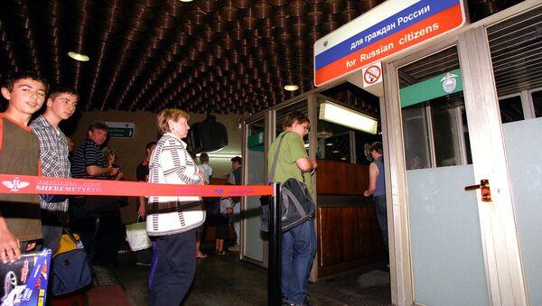 Паспортный контроль в аэропорте Шереметьево-2