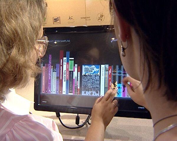Что умеет современная электронная книга