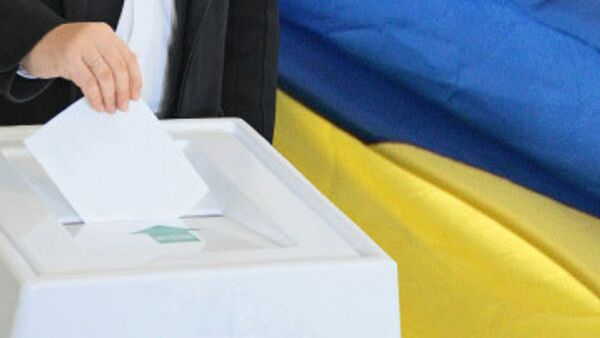 Участки по выборам президента Украины откроют в Белоруссии