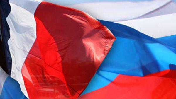 Франция обещает вскоре активизировать связи с РФ
