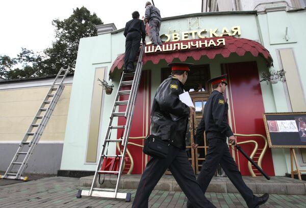 Шашлычная Антисоветская в Москве вынужденно сняла вывеску
