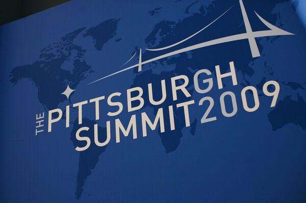 Главный итог саммита G20 в Питтсбурге - G20 утвердилась в мировой экономике