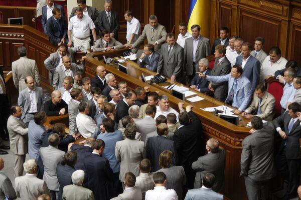 Депутаты от Партии регионов. Архив