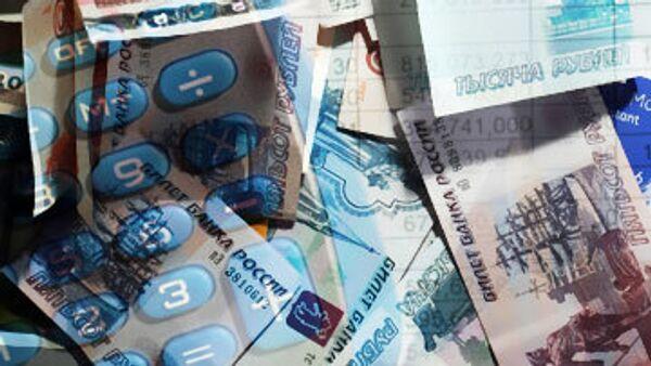 Дефицит бюджета РФ в 2010 году составит около 5% ВВП - Кудрин