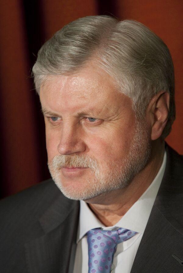 Председатель Совета Федерации РФ Сергей Миронов