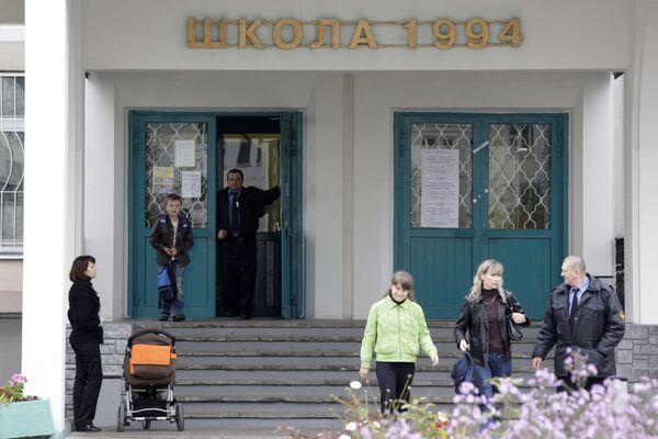 Карантин в седьмом классе московской школы N 1994