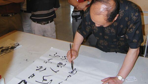 Танго и китайская каллиграфия попали в список наследия ЮНЕСКО