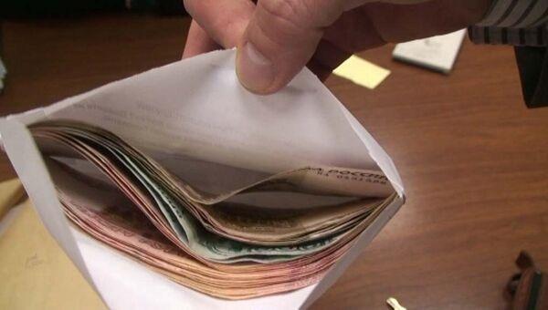 Деньги в конверте. Архив