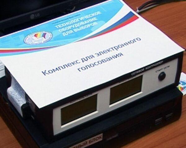 Электронная урна и голосование по мобильному - выборы 11 октября