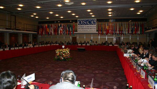 Совещание БДИПЧ ОБСЕ, архивное фото