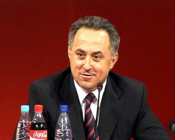 Мутко рассказал, как будет болеть за сборную России 10 октября