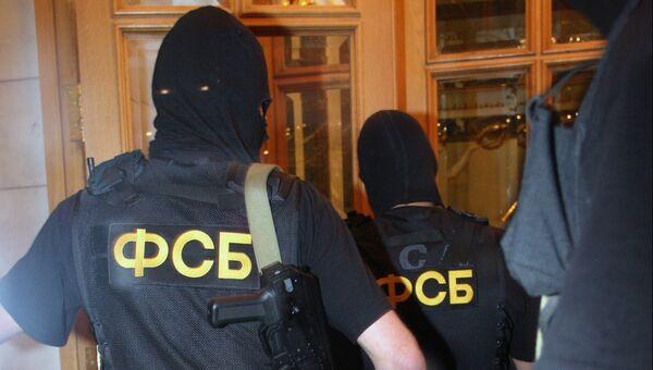 Сотрудники Федеральной службы безопасности РФ. Архив