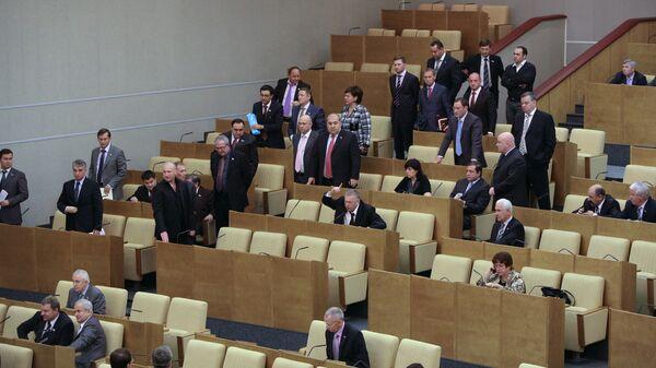 Члены фракции КПРФ, ЛДПР и Справедливой России покинули зал пленарных заседаний Государственной Думы РФ