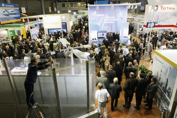 Первый Международный мурманский экономический форум