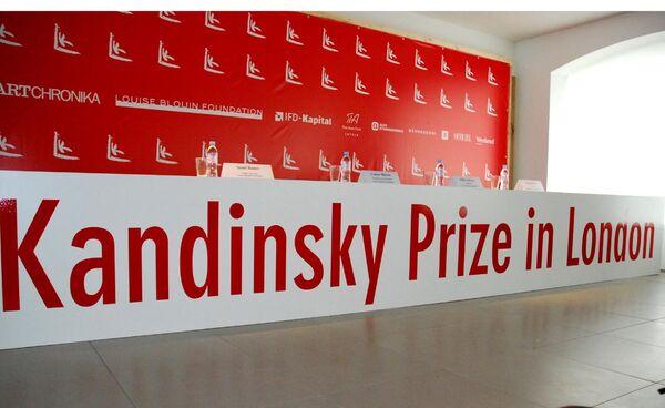 В Лондоне открылась выставка номинантов и лауреатов Премии Кандинского