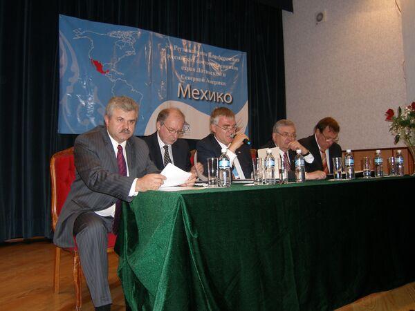 Избрано руководство Совета российских соотечественников в Лондоне