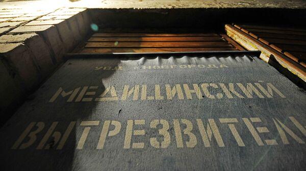 Медицинский вытрезвитель в Великом Новгороде. Архивное фото