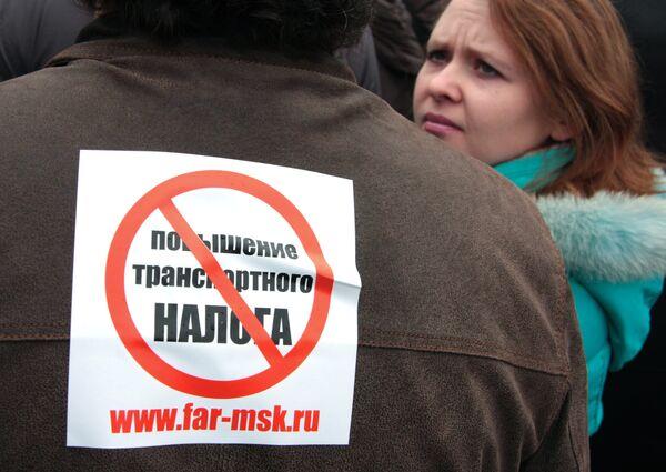 Акция протеста автомобилистов против повышения транспортного налога