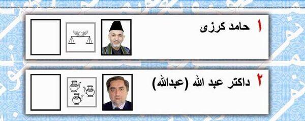 ЦИК Афганистана приступил к доставке избирательных бюллетеней в провинции