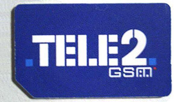 Оператор мобильной связи TELE2