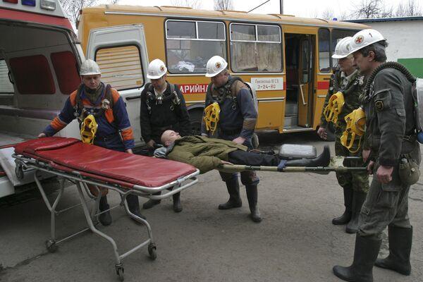 МЧС открыло горячую линию для родных пострадавших на уральской шахте