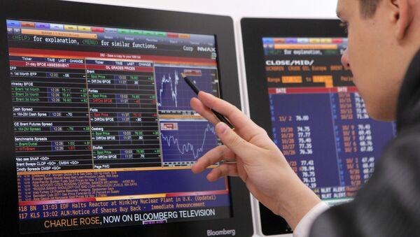 Рынок акций РФ завершил последние торги осени ростом индексов на 3-5%