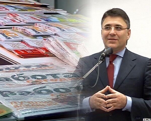 Российским печатникам стоит равняться на Европу – Александр Страхов