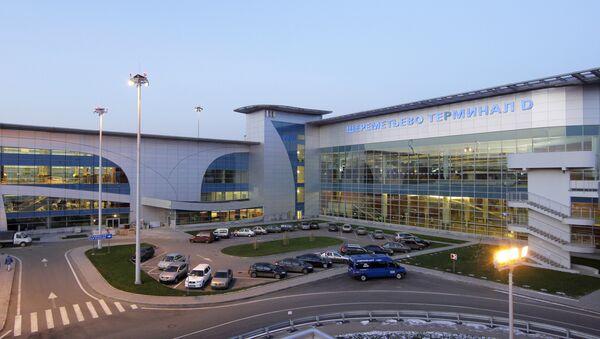 Новое здание аэропорта Шереметьево Терминал D