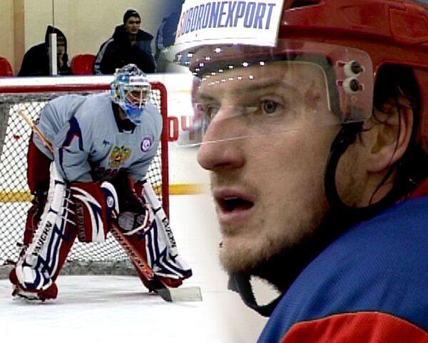 Не отдадим ни одной игры: российские хоккеисты готовятся к Олимпиаде