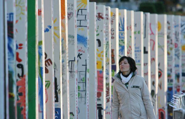 Инсталляция, созданная на месте Берлинской стены