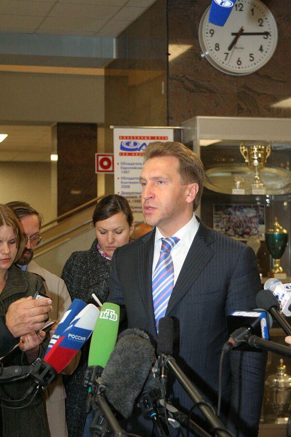 Игорь Шувалов посетил АвтоВАЗ